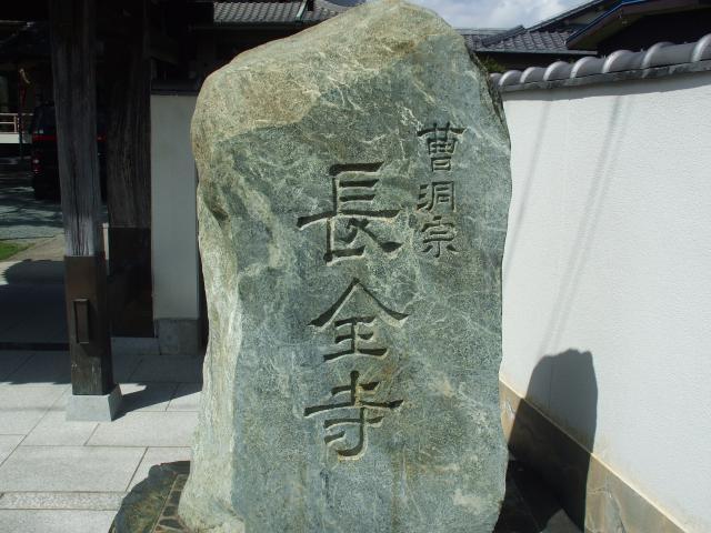 2012JRウォーキング 09月番外編⑥