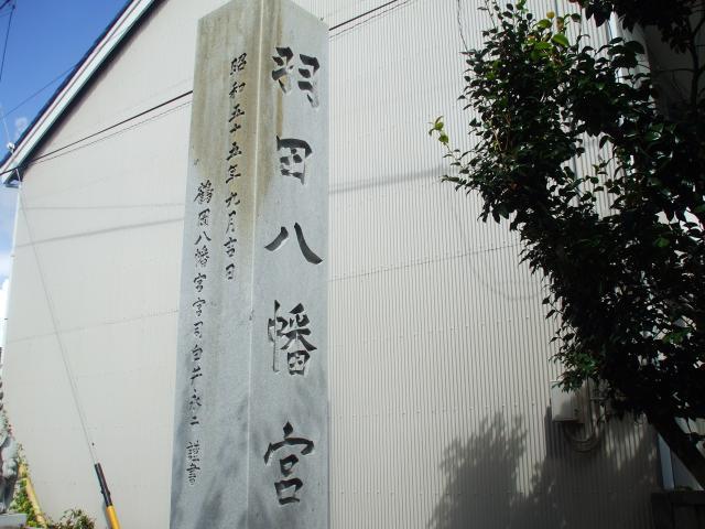2012JRウォーキング 09月番外編⑦