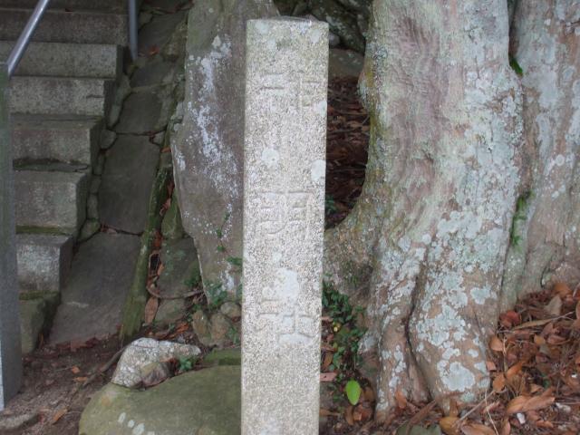 12年09月15日の神社仏閣その08