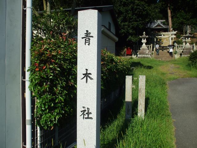 12年09月15日の神社仏閣その13