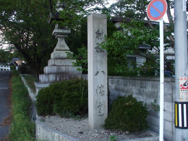 12年09月15日の神社仏閣その17