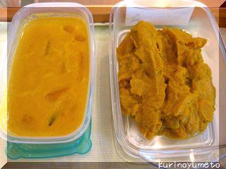 かぼちゃの豆乳煮