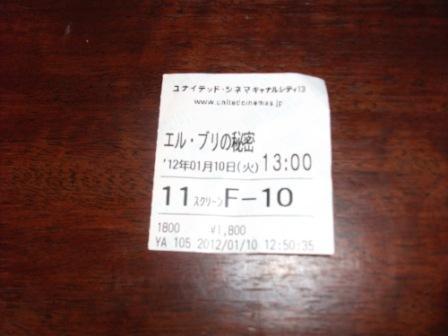 004_20120111214620.jpg
