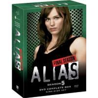 alias_s.jpg