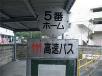 f11-12-14-01.jpg