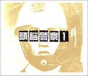 fuji2012-3.jpg