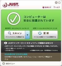 just_00_s.jpg
