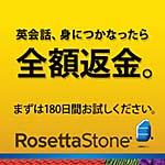 rosetta-00-s.jpg
