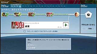rosetta-03-s.jpg