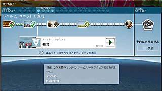 rosetta-04-s.jpg