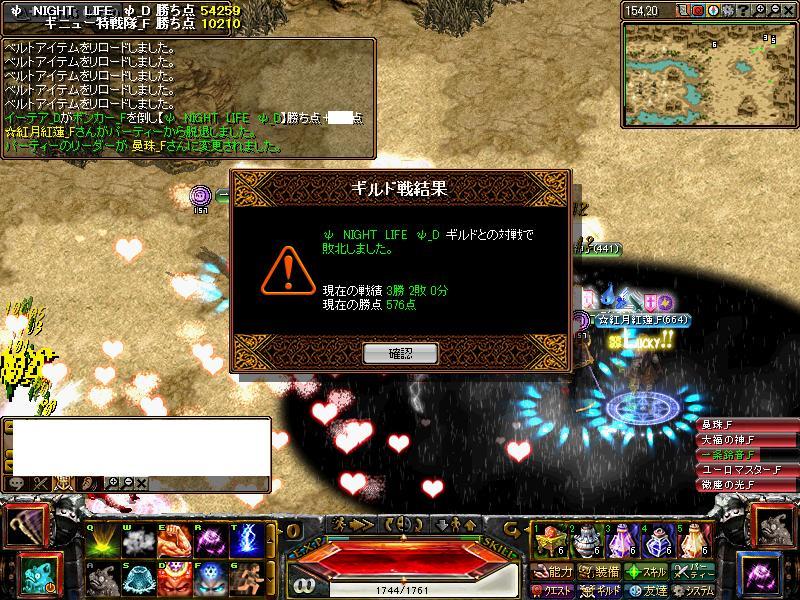 RedStone 12.02.12[03]