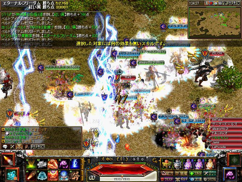 RedStone 12.03.10[17]