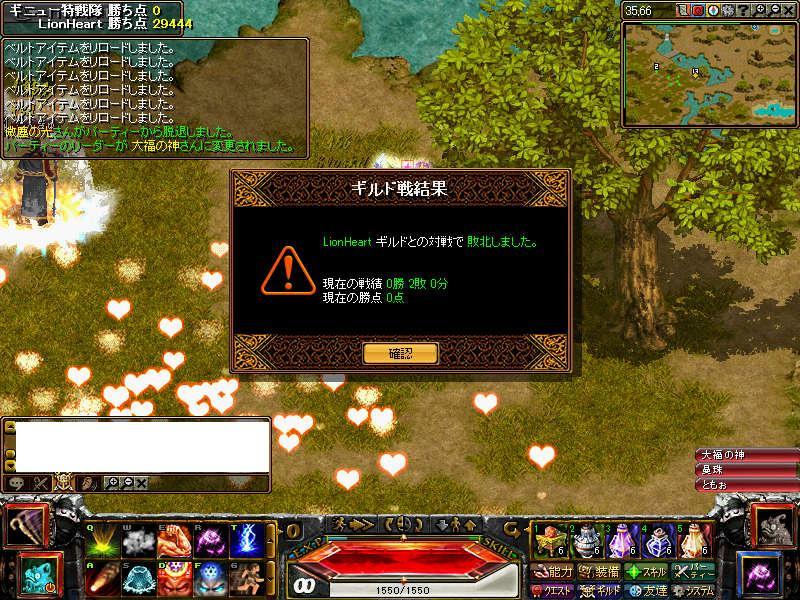 RedStone 12.03.28[03]
