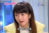 小资女孩向前冲-20.rmvb_snapshot_00.04.31_[2012.01.05_23.12.07]