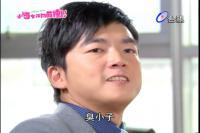 小资女孩向前冲-20.rmvb_snapshot_00.10.44_[2012.01.05_23.25.26]