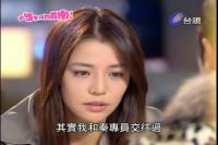 小资女孩向前冲-20.rmvb_snapshot_00.17.44_[2012.01.06_00.42.30]