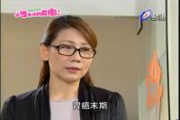 小资女孩向前冲-20.rmvb_snapshot_01.02.18_[2012.01.06_01.30.40]