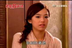 真愛找麻煩 第27集.avi_snapshot_32.20_[2012.01.19_14.57.25]