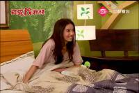 真愛找麻煩 第31集.avi_snapshot_05.20_[2012.01.26_22.05.28]