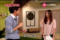 真愛找麻煩 第31集.avi_snapshot_04.10_[2012.01.26_22.05.00]