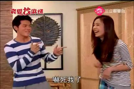 真愛找麻煩 第32集.avi_snapshot_31.39_[2012.01.30_15.52.16]