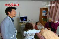 真愛找麻煩 第34集.avi_snapshot_25.28_[2012.01.31_19.15.21]