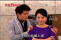 真愛找麻煩 第35集.avi_snapshot_13.49_[2012.02.01_03.40.30]