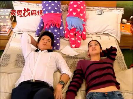 真愛找麻煩40.avi_snapshot_31.32_[2012.02.08_22.02.10]