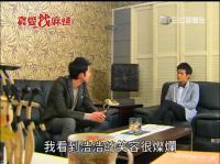真愛找麻煩40.avi_snapshot_06.37_[2012.02.08_22.05.32]