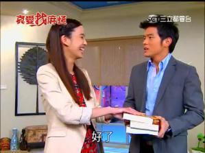 真愛找麻煩 第41集.avi_snapshot_31.41_[2012.02.09_19.52.06]