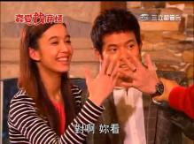 真愛找麻煩 第43集.avi_snapshot_51.26_[2012.02.13_22.45.17]