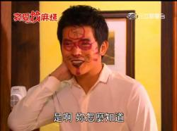 真愛找麻煩 第44集.avi_snapshot_19.29_[2012.02.14_14.59.06]