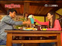 真愛找麻煩 第44集.avi_snapshot_21.06_[2012.02.14_15.08.09]