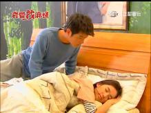 真愛找麻煩 第47集.avi_snapshot_25.11_[2012.02.17_15.54.42]