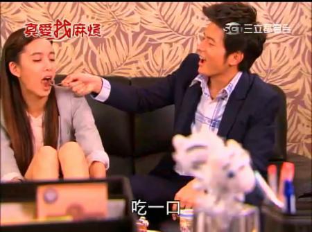 真愛找麻煩 第48集.avi_snapshot_06.58_[2012.02.20_13.08.12]