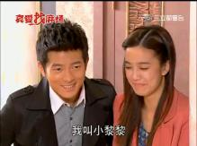 真愛找麻煩 第50集.avi_snapshot_54.52_[2012.02.22_12.27.44]