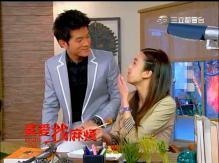 真愛找麻煩 第50集.avi_snapshot_14.31_[2012.02.22_12.24.18]