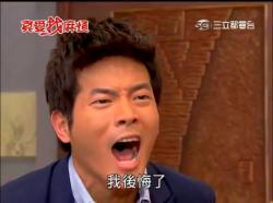真愛找麻煩 第63集.avi_snapshot_50.55_[2012.03.10_08.14.07]