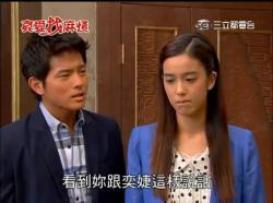 真愛找麻煩 第63集.avi_snapshot_31.46_[2012.03.10_08.12.19]