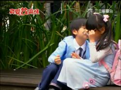 真愛找麻煩 第65集.avi_snapshot_05.07_[2012.03.14_06.03.19]