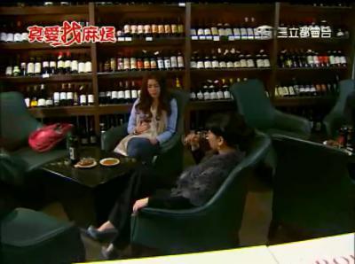 真愛找麻煩 第67集.avi_snapshot_51.47_[2012.03.16_04.50.18]