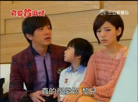 真愛找麻煩 第76集.avi_snapshot_35.39_[2012.03.29_02.11.22]