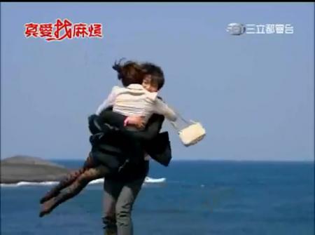 真愛找麻煩 第79集.avi_snapshot_08.15_[2012.04.03_12.56.11]