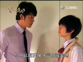 愛上巧克力 第5集.mp4_snapshot_20.05_[2012.04.25_16.41.08]