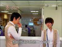 愛上巧克力 第7集.mp4_snapshot_06.43_[2012.04.25_17.55.54]