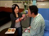 愛上巧克力 第7集.mp4_snapshot_17.35_[2012.04.25_18.05.30]