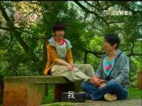 愛上巧克力 第8集.mp4_snapshot_13.44_[2012.04.25_19.00.42]