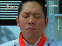 愛上巧克力 第8集.mp4_snapshot_20.37_[2012.04.25_19.13.42]