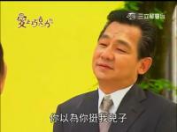 愛上巧克力 第8集.mp4_snapshot_44.07_[2012.04.25_19.32.11]