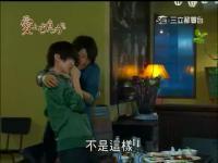 愛上巧克力 第9集.mp4_snapshot_07.14_[2012.04.25_20.00.10]